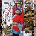 第43回 千葉の親子三代夏祭り
