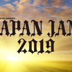 JAPAN JAM 2019