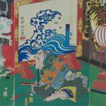 もののけの夏―江戸文化の中の幽霊・妖怪―