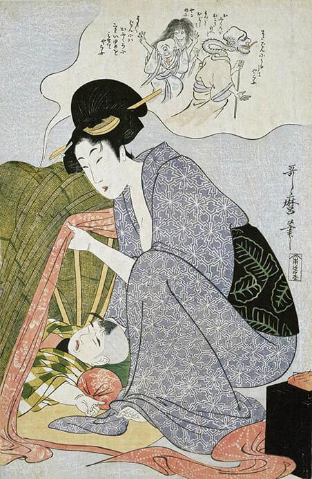 喜多川歌麿「化物の夢」 大判錦絵 寛政(1789~1801)末期 国立歴史民俗博物館蔵
