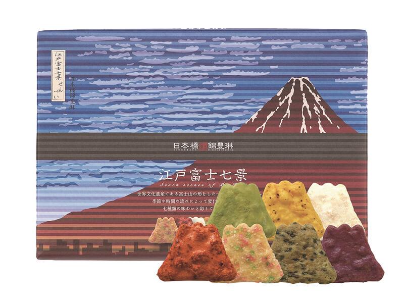 日本橋錦豊琳 江戸富士七景 税抜¥550 世界文化遺産登録された富士山をかたちどった、ひとくちサイズのおせんべいです。(富士山がとけこむ江戸の情景をモチーフにパッケージしました。)